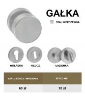 galka-alubrass-d2