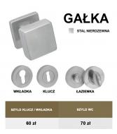 galka-alubrass-d3